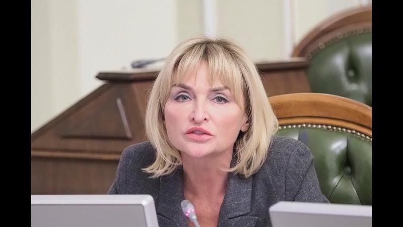 """Незадекларована куртка за 3 тис євро Активіст розніс"""" Ірину Луценко гучною заявою"""