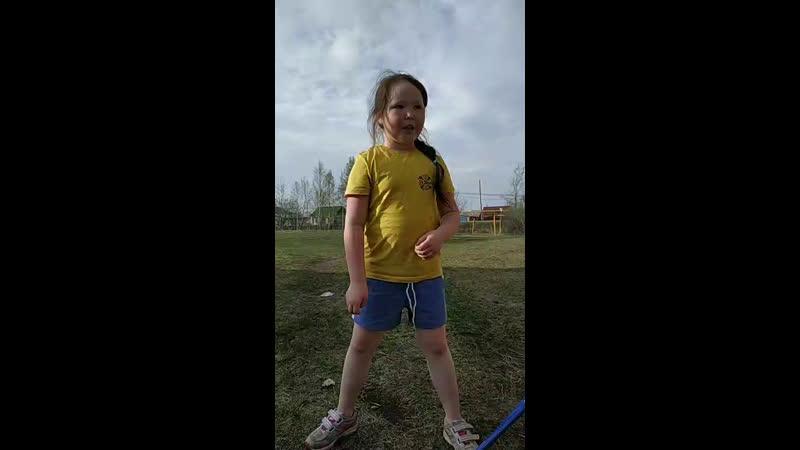 Алия решила заняться спортом
