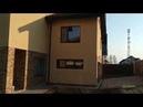 Камешковая декоративная штукатурка Ceresit фасаду пять лет дом утеплён пенопластом