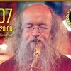 18/07 Сергей Летов: Летний сольный концерт