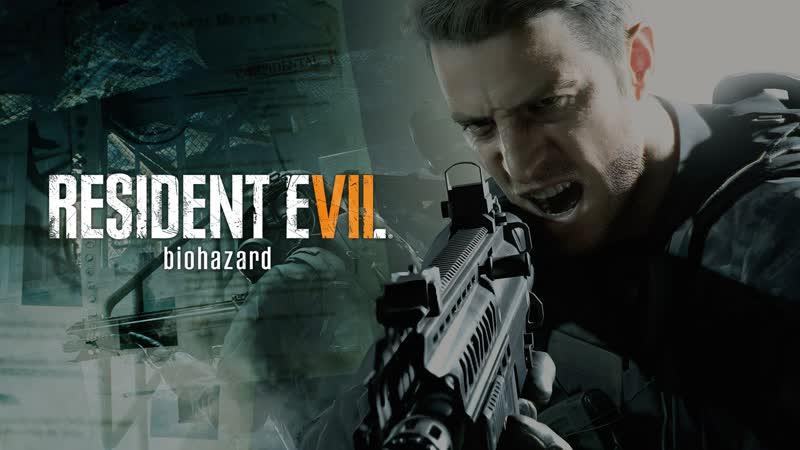 Resident evil 7 biohazard DLC НЕ ГЕРОЙ!