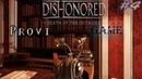 Dishonored: Death of the Outsider ► Взламываем сейф мафаном ►4