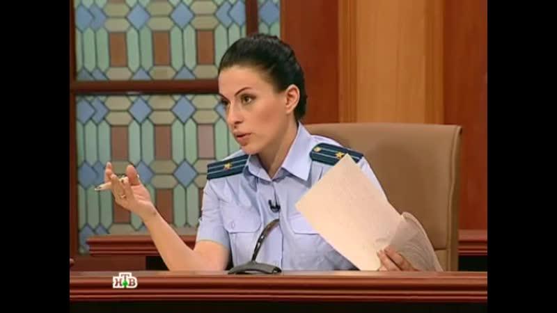 Суд присяжных (12.10.2012)