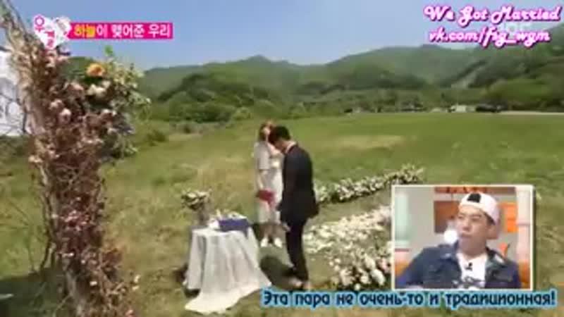 Молодожены - Первая Встреча и свадьба Джоты и Джин Кён 🏵️💮💮💮💍💍💍