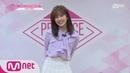 [ENG sub] PRODUCE48 스타쉽ㅣ안유진ㅣ봄에 피는 꽃처럼 따듯한 행복을 전하는 연습생 @자 4