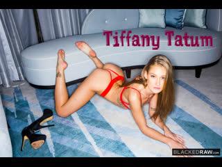 Tiffany tatum 💖 blackedraw