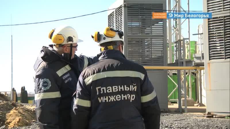 Лучшие промышленники Белгородской области