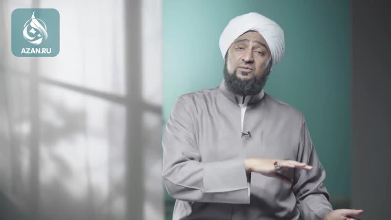 Лекция 14. Закят (Цикл- Следуйте за мной...) - Мухаммад ас-Саккаф - AZAN.RU.mp4