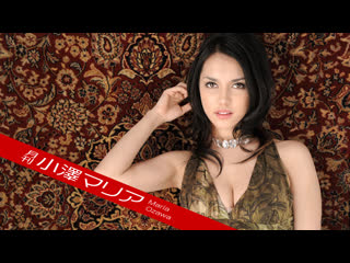 Японское порно maria ozawa japanese porn beautiful breasts, creampie, masturbation, vibrator, blowjob, handjob, school uniform