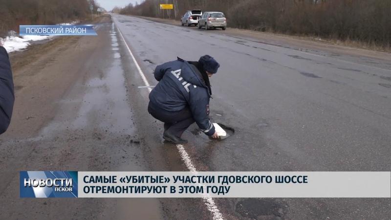 Самые убитые участки Гдовского шоссе отремонтируют уже в этом году