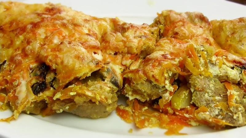 Сочное Нежное Вкусное МЯСО в Духовке Свинина под Морковной шубой