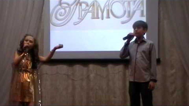 Арина Шлепкина и Афонькин Никита Инопланетянка