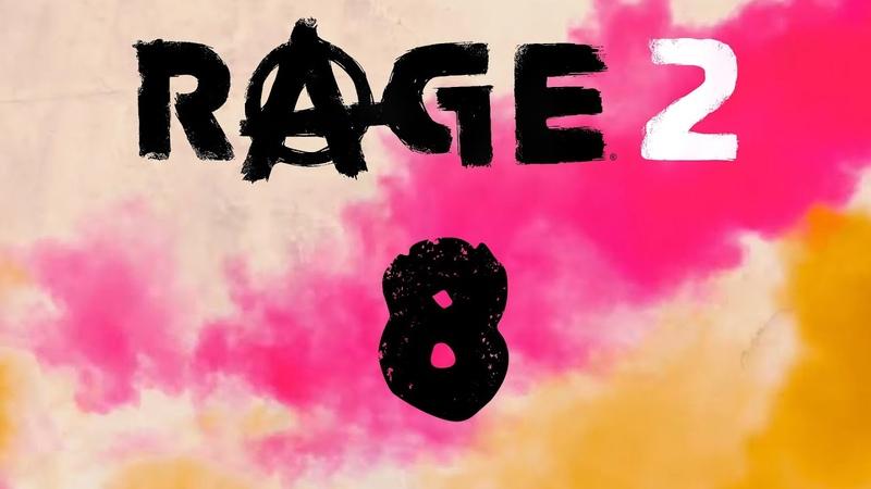 RAGE 2 - Прохождение игры на русском - Лага-Псих [8] | PC