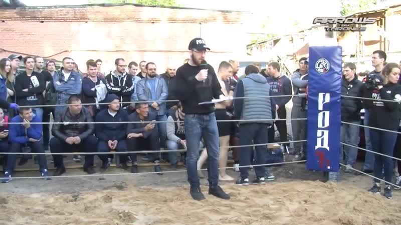 Мастер УШУ против Егеря Бойца ММА Мега бой