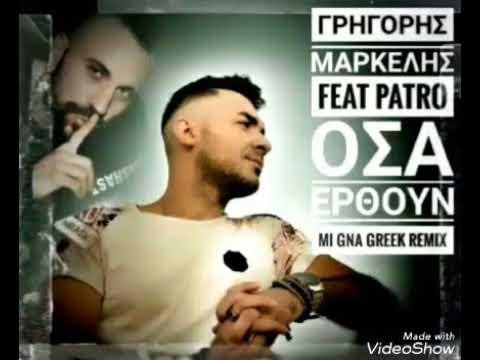 MI GNA Greek Version. Հունական MI GNA. New █▬█ █ ▀█▀