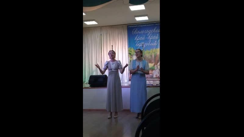 Ж. Металлиди ст. А. Фета Север- чародей поют Алена Дылевская и Евдокия Ширяева