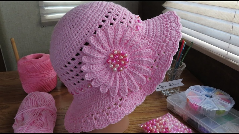 Crochet Sparkly Summer Sun Hat Part 1
