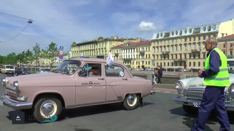 5-й Петербургский международный парад ретро-транспорта 2019 (Алюляй-филмз)