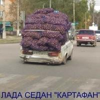Анкета Андрей Ваш