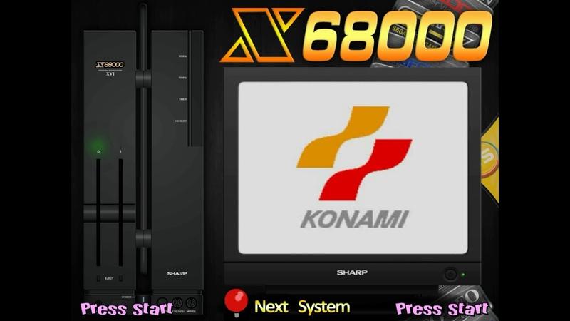 Old School {Sharp X68000} CrossFire EX ! full ost soundtrack