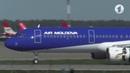 Рейс Москва – Кишинев совершил посадку с одним работающим двигателем