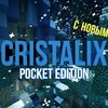Cristalix Pocket Edition | Minecraft PE | MCPE