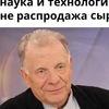 ММСЭФ памяти Ж.И.Алферова