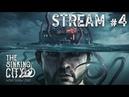 Прохождение The Sinking City 4 - Отцы и дети Часть 1