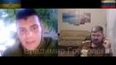 Разговор с офицером батальона Донбасс
