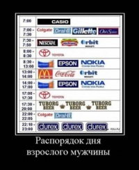 Boom Nax, 19 июля , Донецк, id111990572