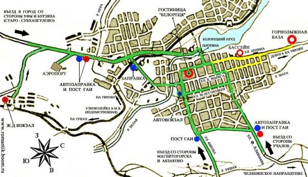 До аэропортов Уфы, Магнитогорска или Челябинска.Затем пригородными поездами или автобусами до станции Белорецк.