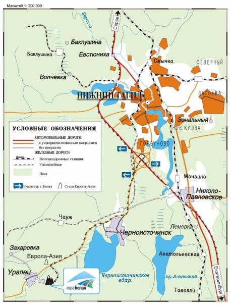 ...км от Нижнего Тагила (Свердловская область), неподалеку от деревни Белогорка и поселка Уралец Пригородного района.