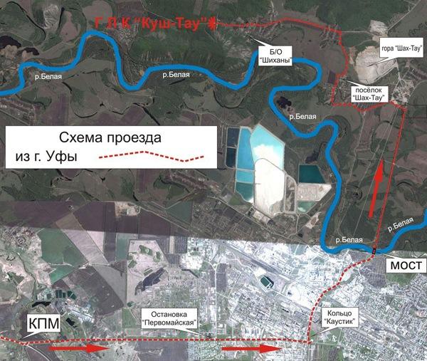 Схема проезда.  Самолетом - до аэропорта Уфа, далее автобусом до г.Стерлитамак. *По ж/д-до станции Уфа.