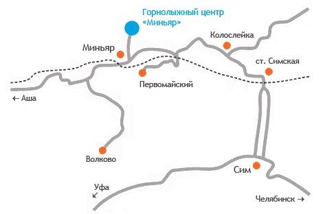 Горнолыжный центр Миньяр Проезд.