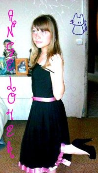 Angel Smile, 25 июля , Москва, id20273169
