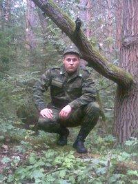 Сашка Чернец, 25 июня 1987, Брянск, id45882808