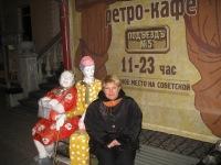 Элла Калиновская, 22 января 1984, Новосибирск, id59344818