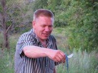 Сергей Копанев, 6 июня , Минск, id93312472