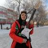 Timofey Danilchuk