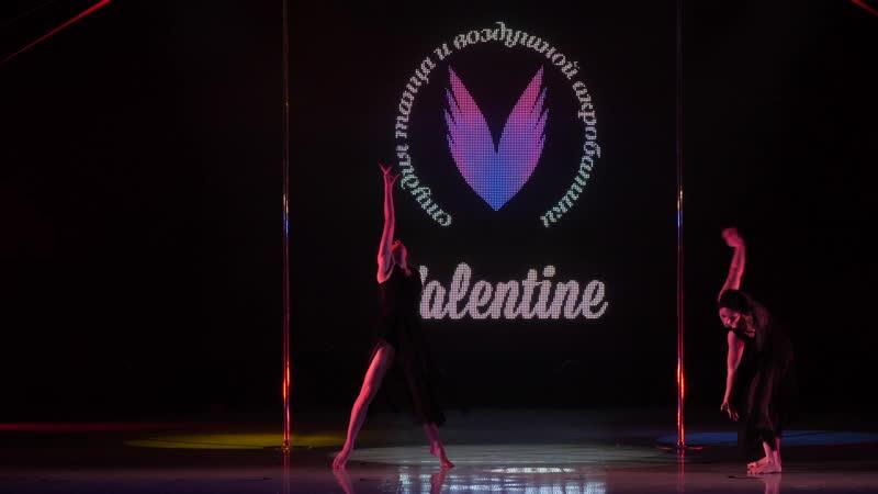 Valentine - 11 (17 03 2019)