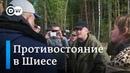 Шиес как в Архангельской области борются против мусора из Москвы