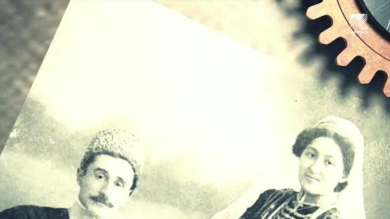 Имена и времена - В.А.Захаров о М.Ю.Лермонтове и его связях с Кавказом. 1-Часть