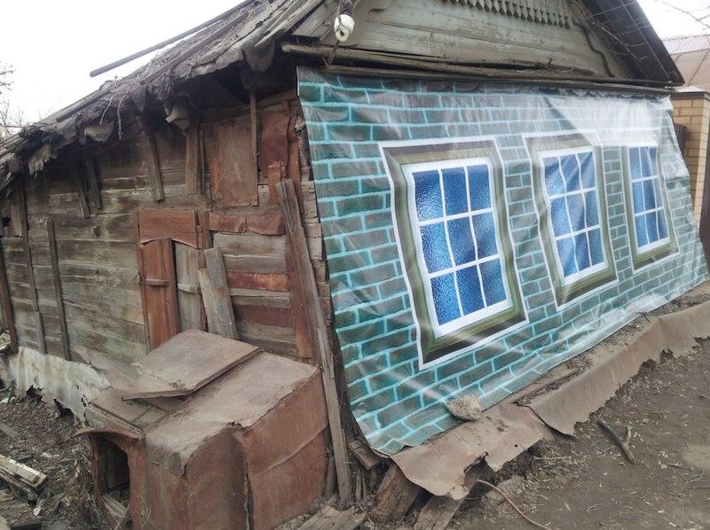 nM0Gf64gN3k - Дом с застежкой Алекса Чиннека