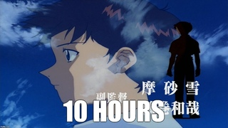 Neon Genesis Evangelion Opening Music (A Cruel Angel's Thesis) Extended (10 Hours)