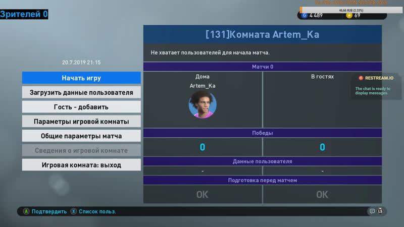 Evopes Турнир на игру PES 2020 группа против Dino