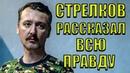 🔴 ПОЧЕМУ КРЫМ СКОРО ВЕРНЕТСЯ В УКРАИНУ? САНКЦИИ ПРОТИВ РОССИИ, КРАХ ВСЕГО ГОСУДАРСТВА