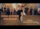 Marina Ventarron Anna Morisot Tango 'Historia de Amor' at the V Queer Dance Festival