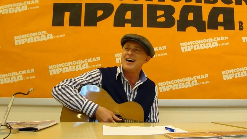 Валентин Куба во время интервью спел песню Марка Бернеса
