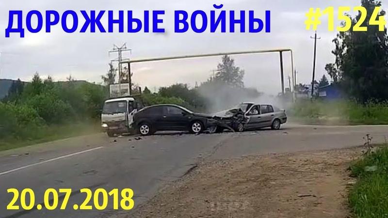 Новый видеообзор от «Д. В.» за 20.07.2018. Video № 1524.
