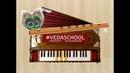 VEDASCHOOL KIRTAN №4 Hare Krishna Maha Mantra harmonium харинамные мелодии на фисгармонии
